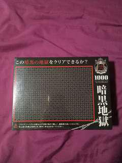 Authentic Japanese 1000-piece Jigsaw Puzzle - Black