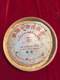 普洱茶餅:2003 年雲南千年古樹茶(景邁):如相片所示