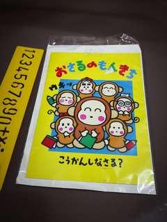 Monkichi 馬騮仔聖誕過年賀卡(唔肯定是否sanrio出品)