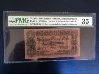 Straits Settlement 1916 $1 PMG35