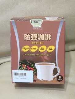 🚚 防彈咖啡*3盒
