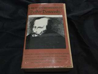 DOSTOEVSKY - Great Short Works of Fyodor Dostoevsky