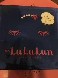 Lululun Mask