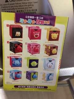 7-11百變組合Box