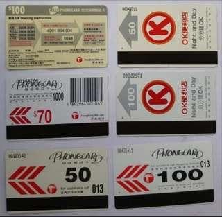 Used圖案電話卡($10包本地平郵)