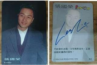 張國榮fanscard(非yes card)1993年
