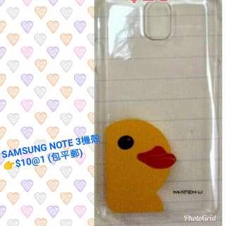 Samsung note 3 機殼(手機套)