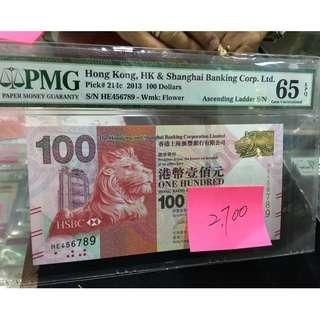 2013 匯豐銀行 100圓 HE 456789 65EPQ 順蛇