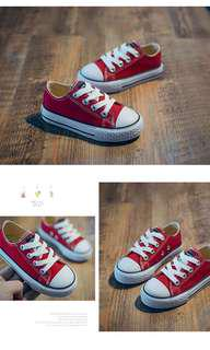 Pre order Adult/ Kids Covered Shoes