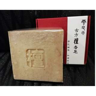 Handmade Sandalwood Soap(辟邪招财檀香皂)