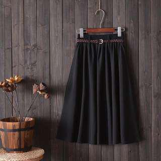 (NEW) Basic Black Midi Skirt