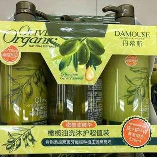 Olive organic shampoo 3in1