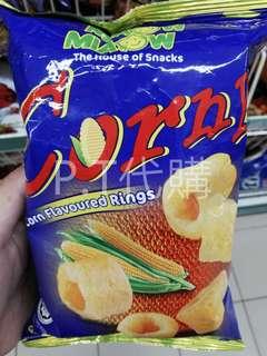 預購 馬來西亞零食粟米圈