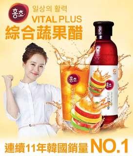 🚚 【清淨園】HongCho 綜合蔬果紅醋 250cc  單瓶售