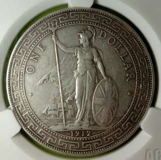 1912B英國貿易銀元(港光)壹圓大銀幣 美品