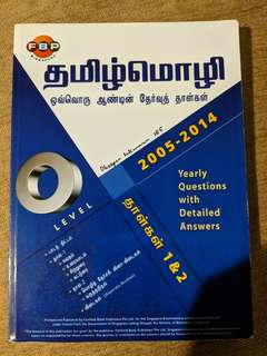 Tamil O Levels papers 2005-2014