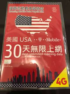 美國30天無限上網卡 USA T-Mobile Data Sim Card