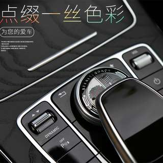 Car Multimedia Buttons Cover for ///AMG Logo Stickers for Mercedes Benz New E-Class W213 C-Class W205 GLC