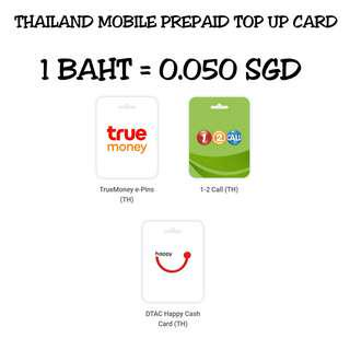 Thailand Mobile Prepaid Top Up Card [ INSTANT DELIVERY! ]