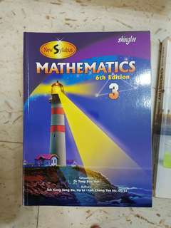 E Maths Secondary 3 Textbook