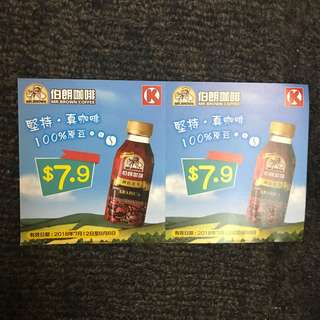 Free for any purchase over $8 免費送買家,咖啡折扣券 coffee discount coupon