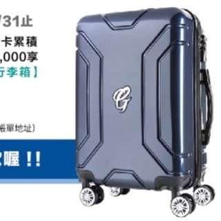 富邦悍將行李箱