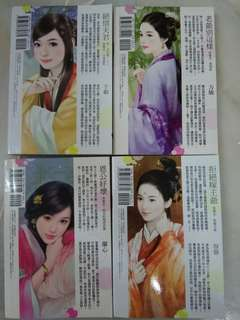 Chinese Fiction 002