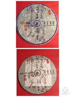 普洱茶餅: 2 餅易武青餅茶套裝(新星茶莊2010 及2012 茶餅);如相片所示