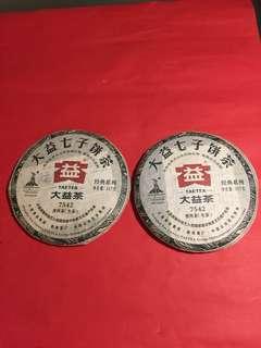 普洱茶餅: 2 餅 大益 2010 年 7542 青餅茶;如相片所示