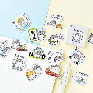 (PO) The Playful Shiba Inu Stickers