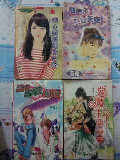 Chinese Fiction 030