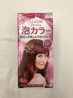 NEW Liese Hair Dye Cassis Berry Red Brown