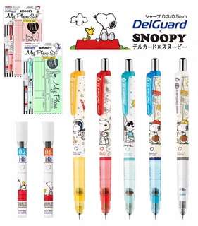 Zebra Japan  Snoopy Delguard pencil