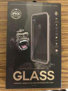 IPhone X 金剛系列保護殼