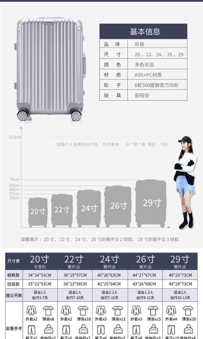 拉桿箱行李箱鋁框旅行箱萬向輪女男26吋學生密碼箱包20吋24吋皮箱子