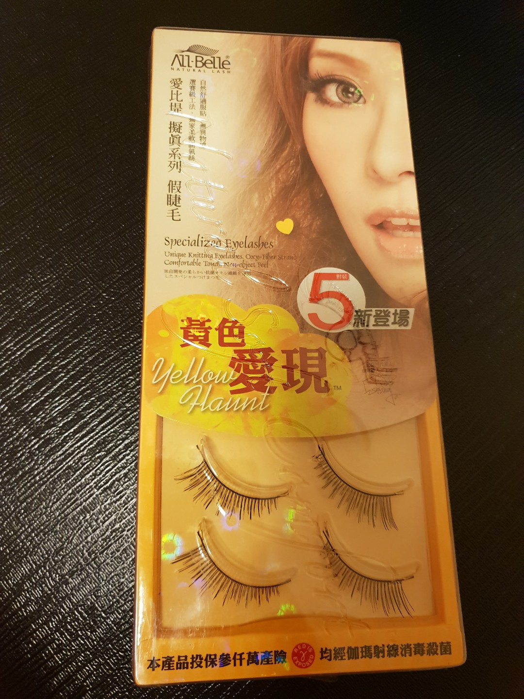 b9318abf3bc All-Belle Natural False Eyelashes - Yellow Haunt, Health & Beauty ...