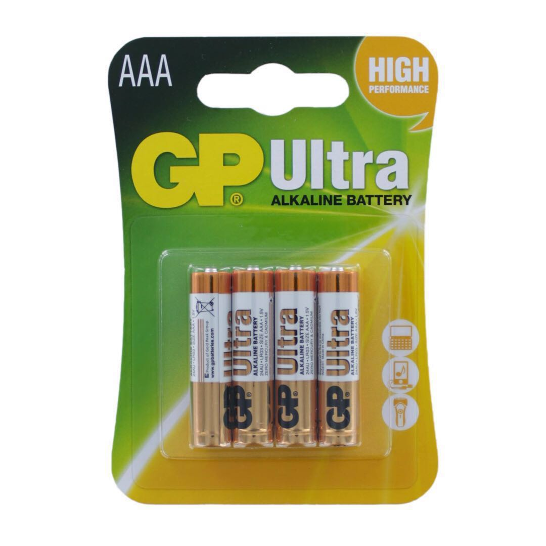 ⚡️BN INSTOCKS GP Batteries Ultra Alkaline 4x AAA Batteries, Electronics, Others on Carousell
