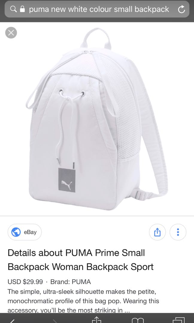 3efc152c28 Brand new - Puma prime small backpack