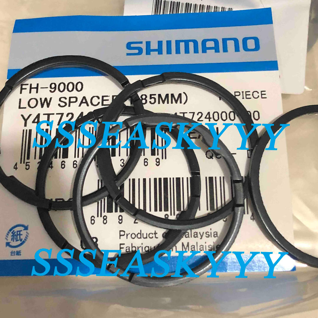 Shimano Spacer 1.85mm Dura-Ace FH-9000 Cassette Low Spacer - Y4T724000 1.85 mm for 8, 9 or 10 Speed Cassette on 11 Speed Freehub Body