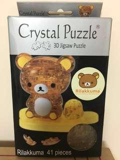 鬆弛熊立體砌圖 Rilakkuma 3D crystal puzzle