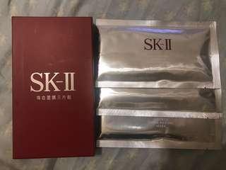 SK-II / SK-2 晶緻煥白深層修護面膜*3