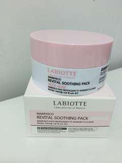 🚚 (全新)LABIOTTE玫瑰顆粒舒緩面膜