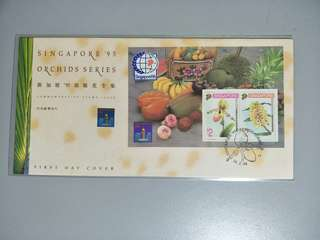 Singapore FDC Orchid 1994