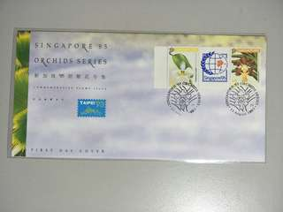 Singapore FDC Orchid 1993