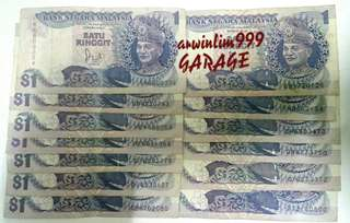 #postforsbux Wang Kertas Lama RM1 13 kepimg RM30