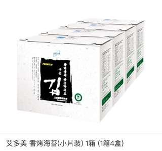 艾多美 香烤海苔(小片裝)1盒/24包