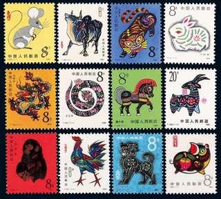 高價收購香港郵票、收購中國郵票