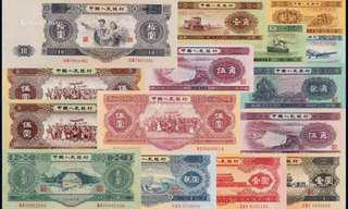 高價收購早期港幣、收購早期人民幣
