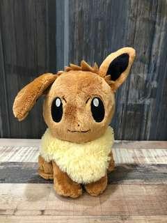 [BN] Pokémon eerie plushie