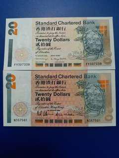 渣打銀行1992年長棍20元 2000年短棍20元 橙龜2張UNC全新直版布面已好小見有長棍龜了